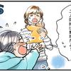 上の子と赤ちゃんの同時泣きに心ポッキリ…。目からうろこだった姉のアドバイスのタイトル画像
