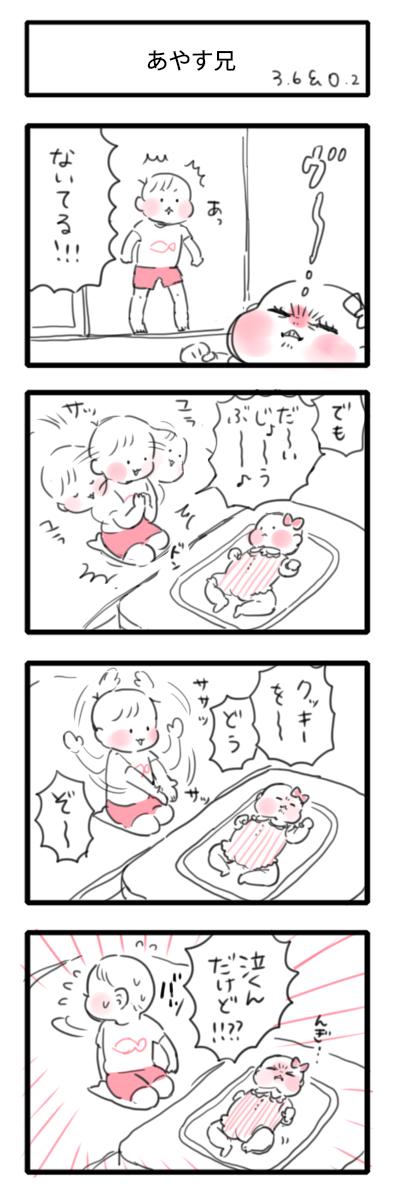 生後まもない赤ちゃん限定の、尊き「あるある」にキュン♡の画像4