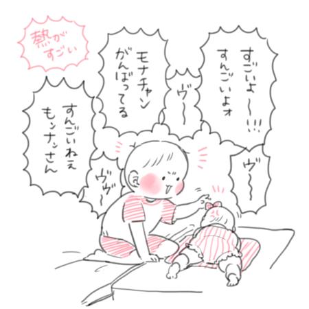 生後まもない赤ちゃん限定の、尊き「あるある」にキュン♡の画像1