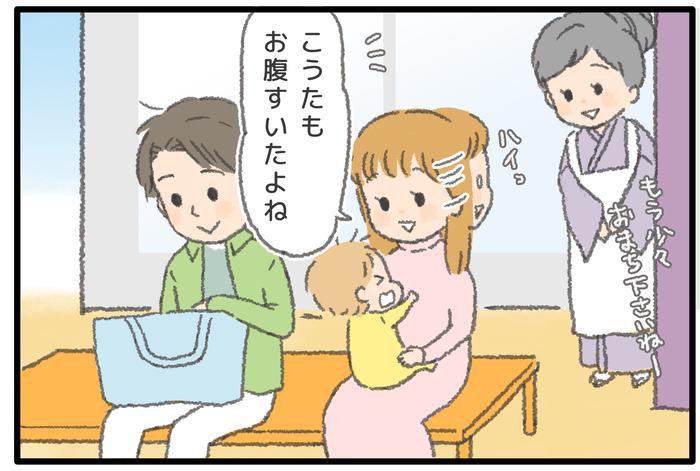 液体ミルクのおかげでお出かけが楽しく!パパの育児参加のきっかけにも の画像7
