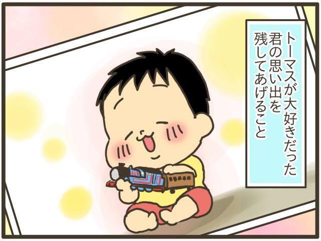 「とーましゅ、おはよー!」子どもが「いま」大好きなことを見守っていきたいの画像12