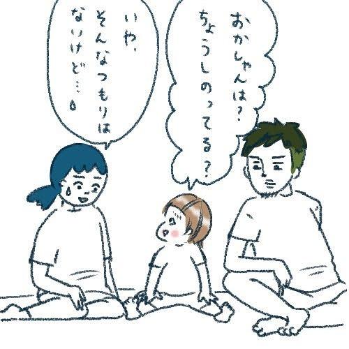 そりゃないよ~(泣)息子からの「おかしゃんとはムリ」の理由が切なすぎるの画像14