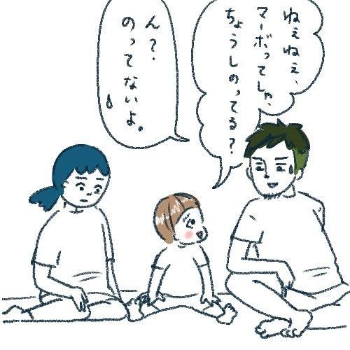そりゃないよ~(泣)息子からの「おかしゃんとはムリ」の理由が切なすぎるの画像13