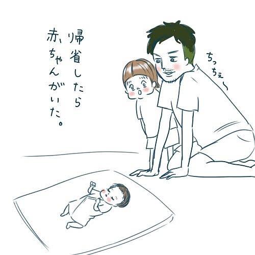 そりゃないよ~(泣)息子からの「おかしゃんとはムリ」の理由が切なすぎるの画像37