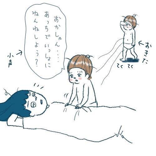 そりゃないよ~(泣)息子からの「おかしゃんとはムリ」の理由が切なすぎるの画像23