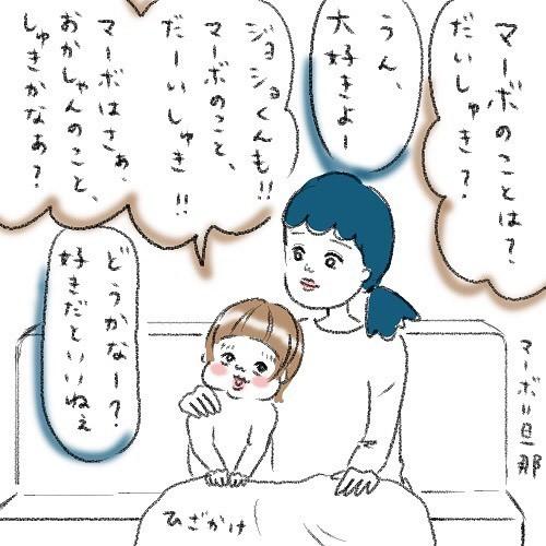 そりゃないよ~(泣)息子からの「おかしゃんとはムリ」の理由が切なすぎるの画像7