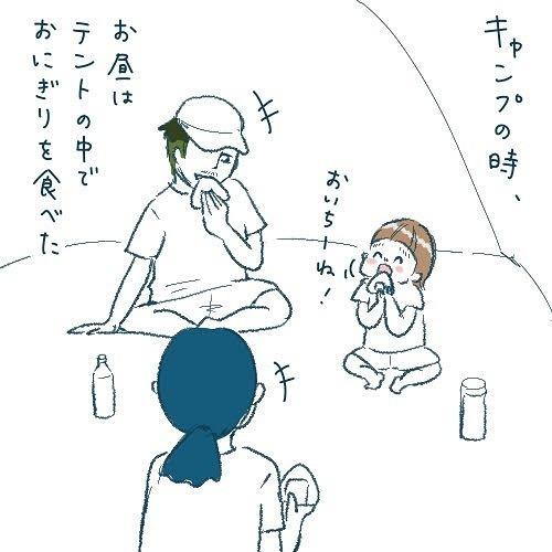 そりゃないよ~(泣)息子からの「おかしゃんとはムリ」の理由が切なすぎるの画像17