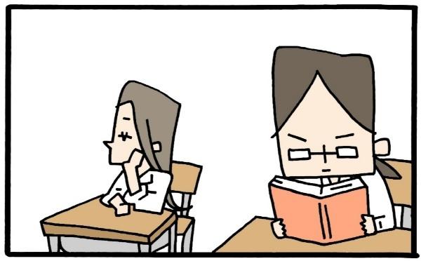 """イケイケ系、一匹狼系、オタク系…。学生時代の""""グループ""""について今思うことの画像3"""