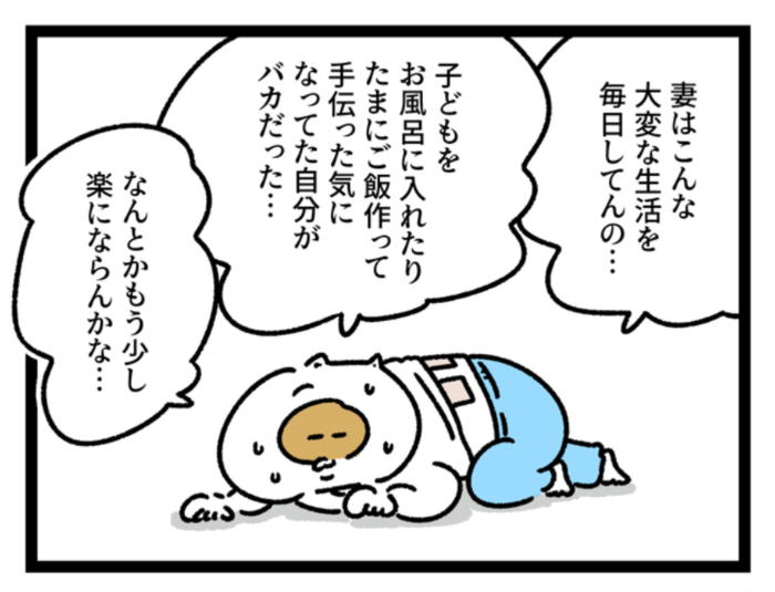 今でも忘れられないあのニオイ…今週のおすすめ記事!の画像3