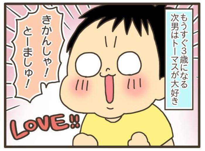 今でも忘れられないあのニオイ…今週のおすすめ記事!の画像5