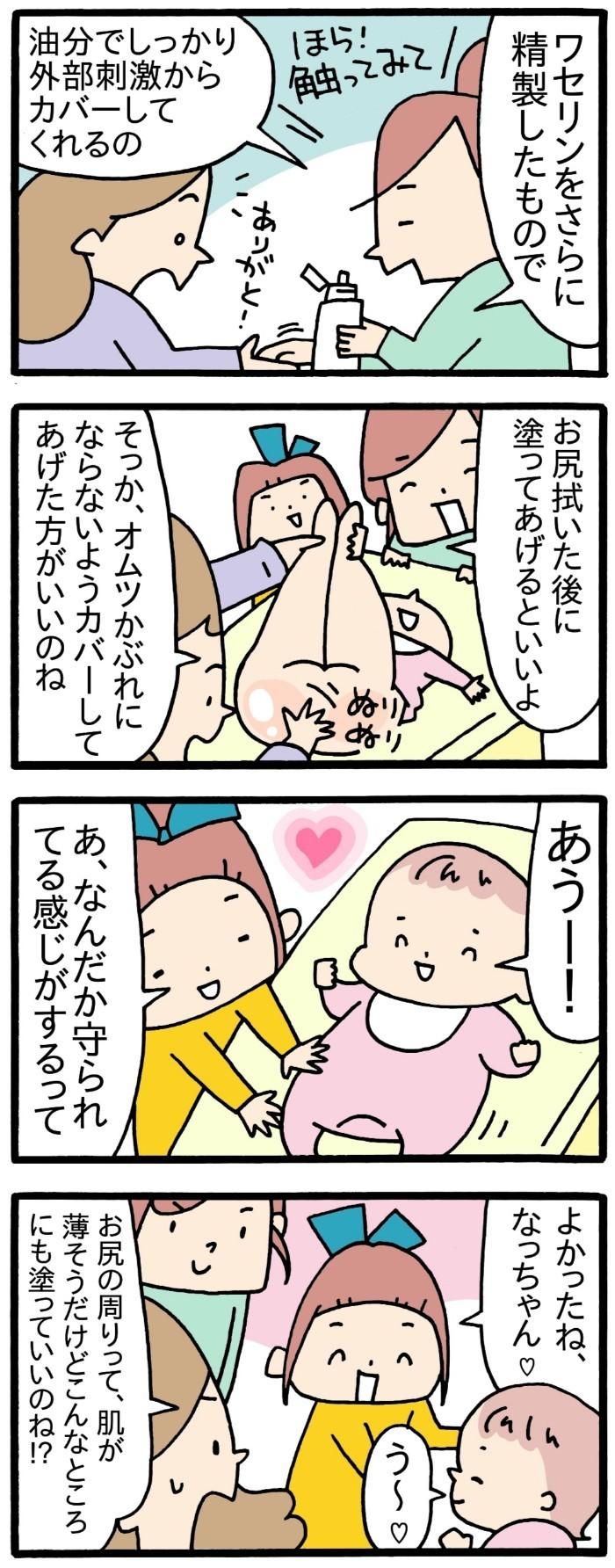 乾燥の季節がスタート!家族みんなの健やかな肌を守る「プロペト ピュアベール」の画像3