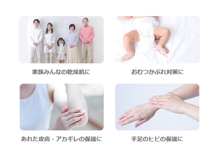 乾燥の季節がスタート!家族みんなの健やかな肌を守る「プロペト ピュアベール」の画像10