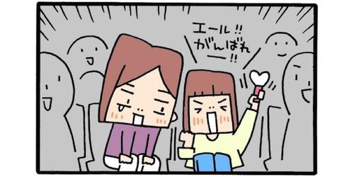 「娘と一緒にプリキュアを見たい!」アニメオタクな私の夢に待ち受けていた結末のタイトル画像