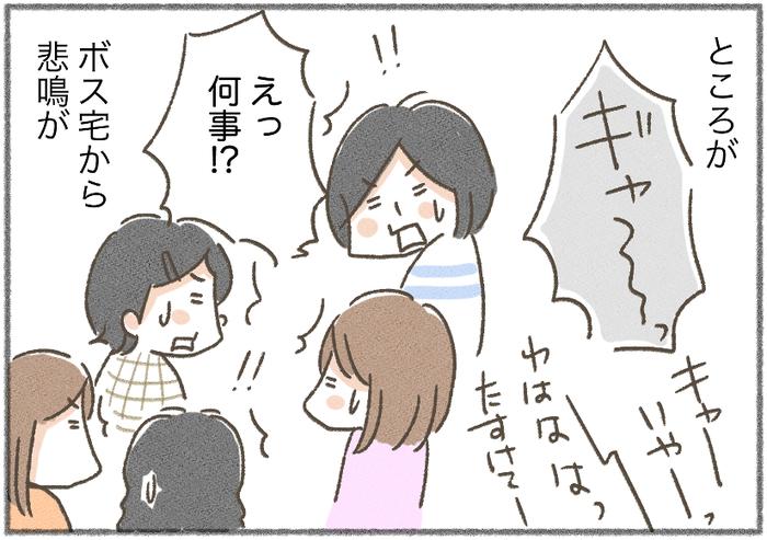 えっ!そういうことだったの?姑の勘違いで起きた、笑いが止まらないハロウィンとは!!の画像8