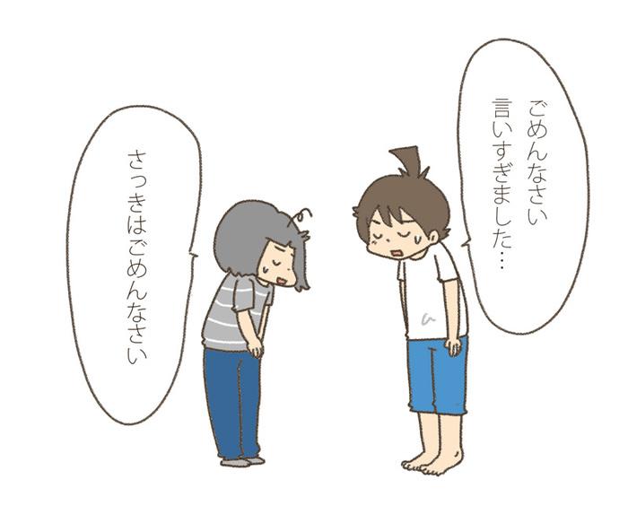 「ママのワンオペ育児=パパは子どもに無関心」ではない!思春期育児で気付いたことの画像11