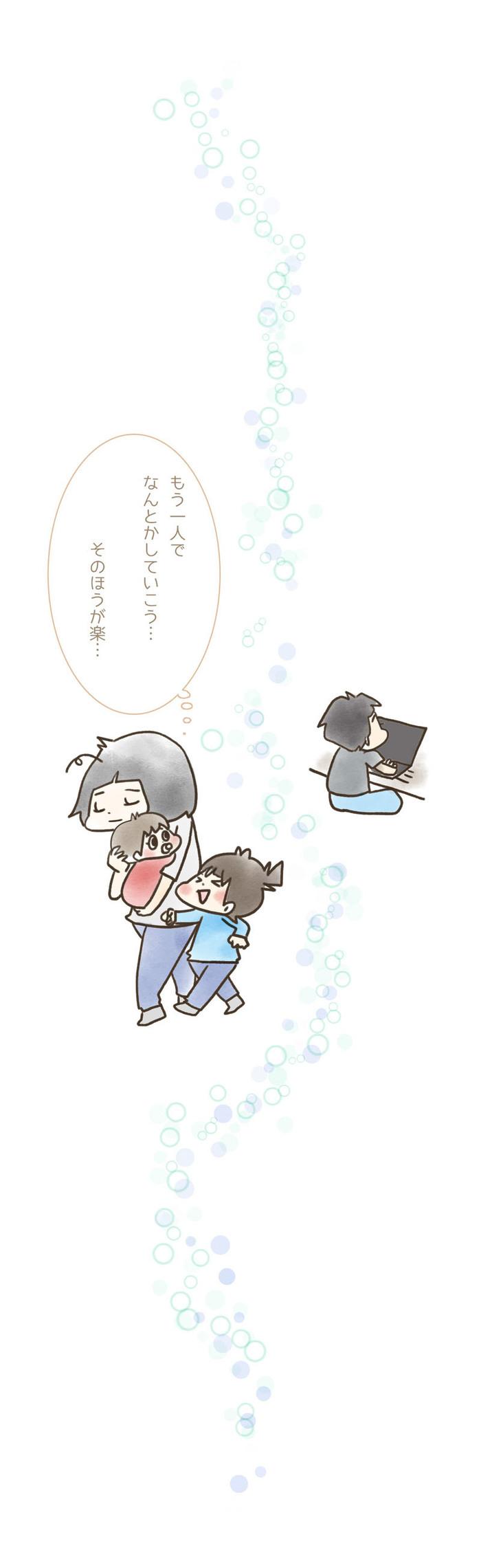 「ママのワンオペ育児=パパは子どもに無関心」ではない!思春期育児で気付いたことの画像4