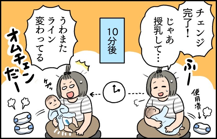「さっき替えたばかりなのに!?」新生児のオムツ、なくなるの早すぎない?の画像8