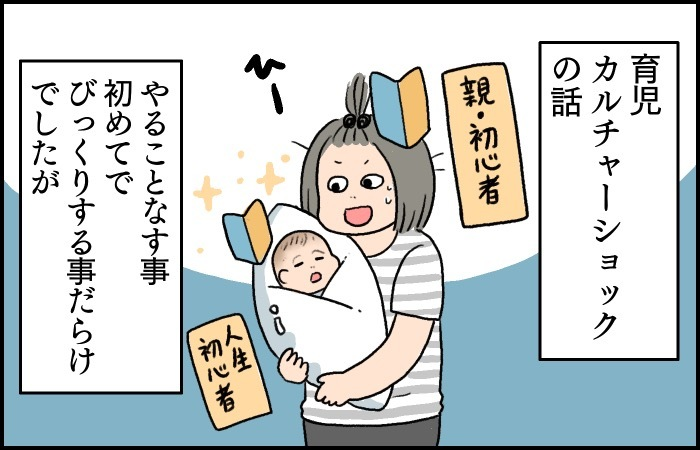 「さっき替えたばかりなのに!?」新生児のオムツ、なくなるの早すぎない?の画像1