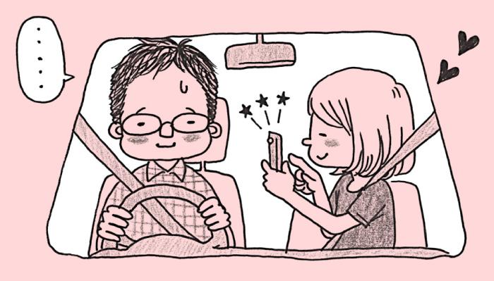 仲良し夫婦がケンカをしたら…解決法は強引&ほっこりテク♡の画像1