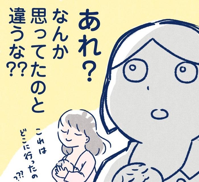 【産後1日目】まだお腹にいると勘違い?思ってたのと全然違った、初めての授乳。の画像9