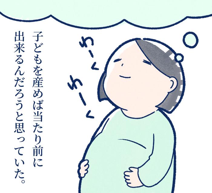 【産後1日目】まだお腹にいると勘違い?思ってたのと全然違った、初めての授乳。の画像2