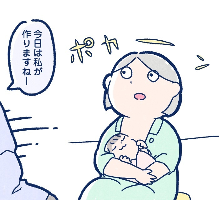 【産後1日目】まだお腹にいると勘違い?思ってたのと全然違った、初めての授乳。の画像8