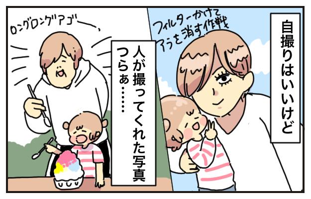 「家族ってなに?」王道テーマでキレイな涙を流したいなら、『怪盗グルー』シリーズ!の画像6
