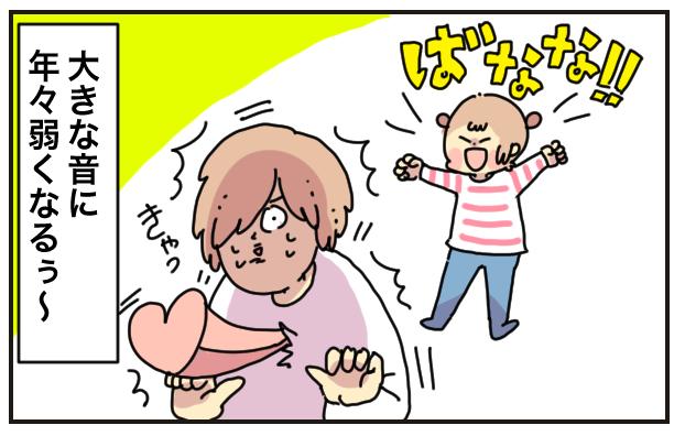 「家族ってなに?」王道テーマでキレイな涙を流したいなら、『怪盗グルー』シリーズ!の画像1