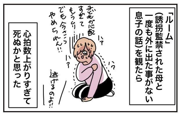 「家族ってなに?」王道テーマでキレイな涙を流したいなら、『怪盗グルー』シリーズ!の画像8