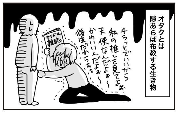 「家族ってなに?」王道テーマでキレイな涙を流したいなら、『怪盗グルー』シリーズ!の画像3