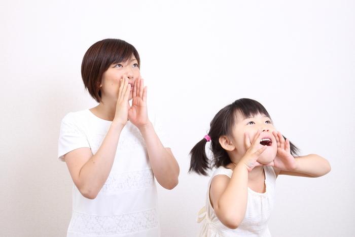 親子喧嘩が円満に終わる!魔法のコトバ「エピチュー」が産まれたワケは?の画像2