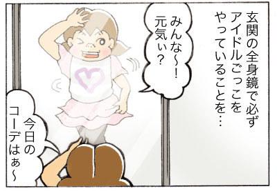 これが2人育児のだいご味よ…上の子の優しさレベルが突き抜けていた(涙)の画像2
