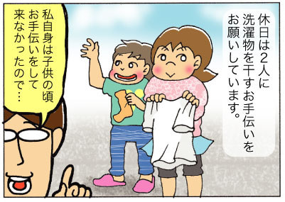 これが2人育児のだいご味よ…上の子の優しさレベルが突き抜けていた(涙)の画像34