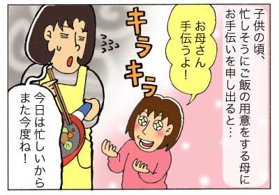 これが2人育児のだいご味よ…上の子の優しさレベルが突き抜けていた(涙)の画像23