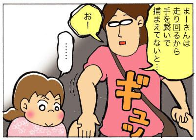 これが2人育児のだいご味よ…上の子の優しさレベルが突き抜けていた(涙)の画像9