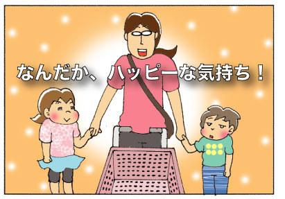 これが2人育児のだいご味よ…上の子の優しさレベルが突き抜けていた(涙)の画像10