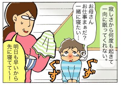 これが2人育児のだいご味よ…上の子の優しさレベルが突き抜けていた(涙)の画像14