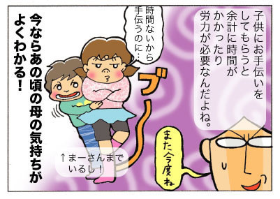 これが2人育児のだいご味よ…上の子の優しさレベルが突き抜けていた(涙)の画像26