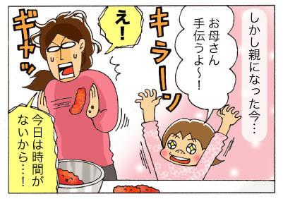 これが2人育児のだいご味よ…上の子の優しさレベルが突き抜けていた(涙)の画像25