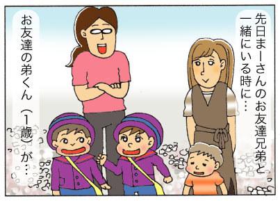 これが2人育児のだいご味よ…上の子の優しさレベルが突き抜けていた(涙)の画像29