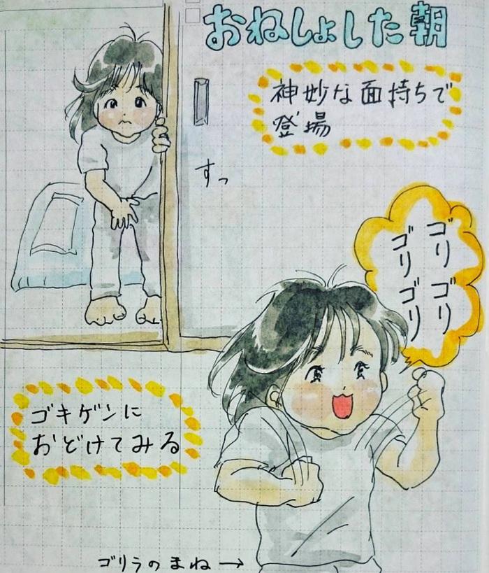 天気は「お空が決める」こと。5歳児がぽろりと放つ言葉にドキッの画像6