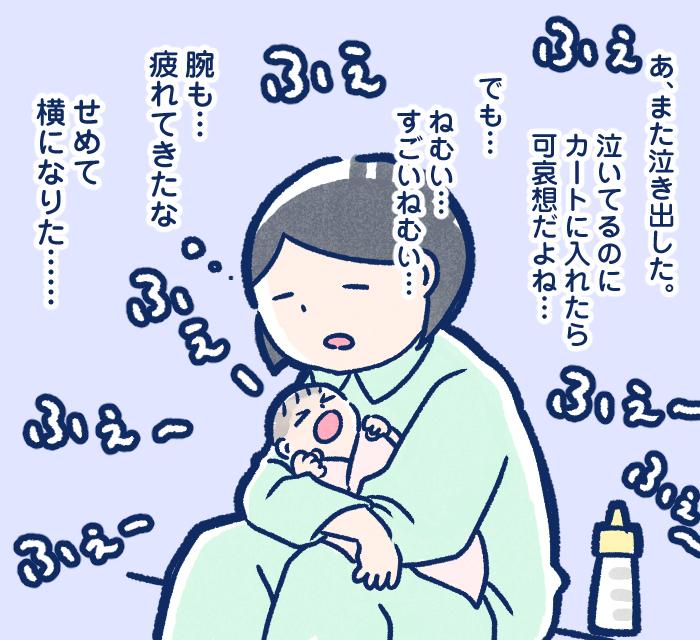 【産後4日目】細切れでも寝れるんでしょ?そんな考えが1日で吹き飛んだ、バッタバタの母子同室。の画像8
