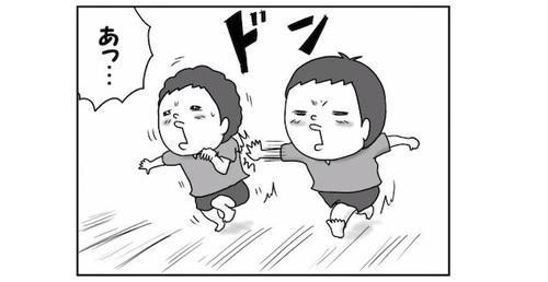 「どっちが先にできるかな?」双子の競争心を逆手にとったつもりが大変な事態にのタイトル画像