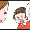 「おねえさんパンツで幼稚園いく!」にどう応える?トイトレの極意のタイトル画像