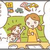"""夕食はデリバリー!家事も片付けも免除!ママと子どもの""""ハナキン""""のすすめのタイトル画像"""