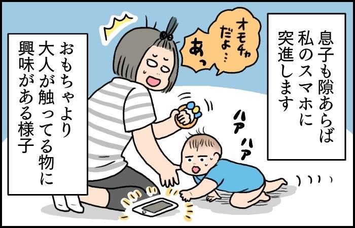 """ガラケーおもちゃに無反応。ネット世代の赤ちゃんは""""それ""""が電話だとわからないの画像2"""