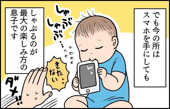 """ガラケーおもちゃに無反応。ネット世代の赤ちゃんは""""それ""""が電話だとわからないの画像11"""