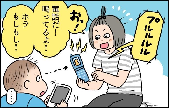 """ガラケーおもちゃに無反応。ネット世代の赤ちゃんは""""それ""""が電話だとわからないの画像5"""