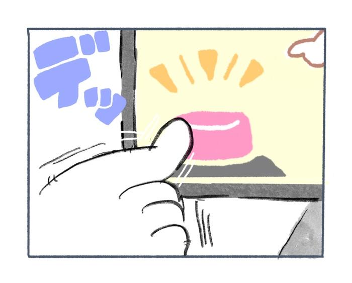 憧れのスマホを手にした娘。慣れた手つきでタップしてたけど…、それはタップできないやつ!!(笑)の画像11