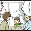 予想外の言葉に感動…!夫が息子の朝食に「野菜入りオムレツ」を作る理由のタイトル画像